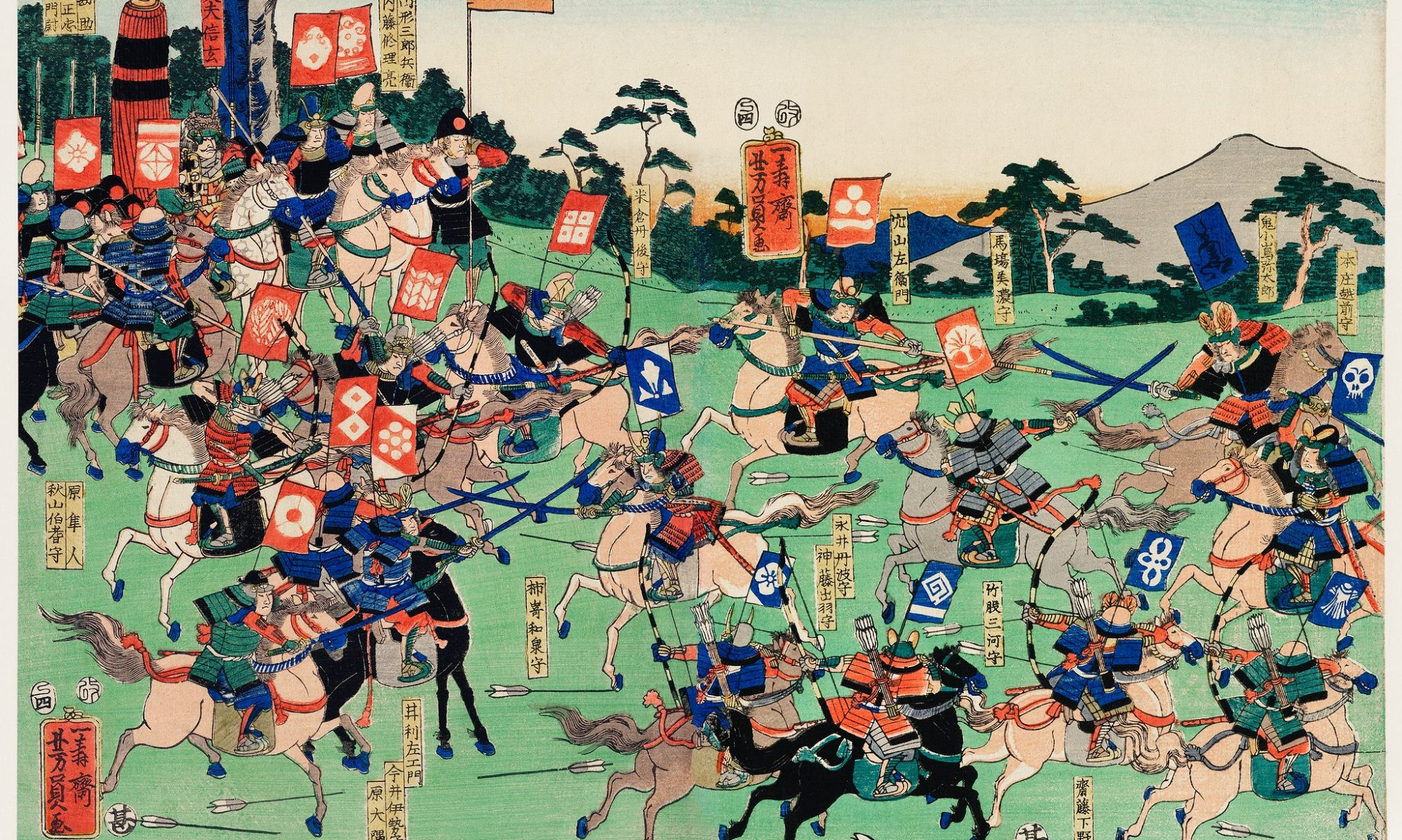 Digital Humanities and Japanese History