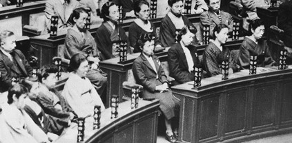 Figure 3: Thirty-nine women were elected for the first time to the House of Representatives in the first post-war general, 1946.