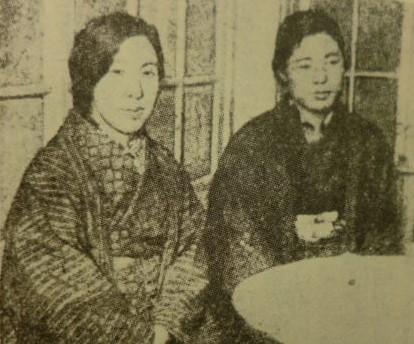 Figure 1: Ichikawa Fusae, 1920.
